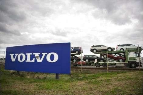 Volvo ???? ????????