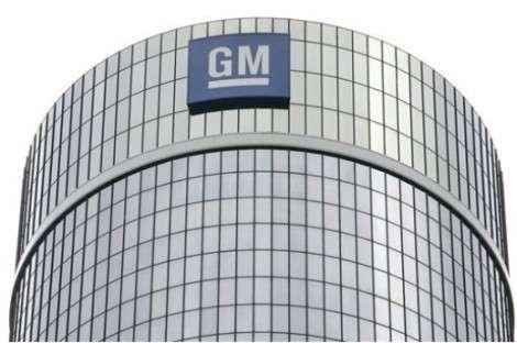 GM выбирается из долговой ямы