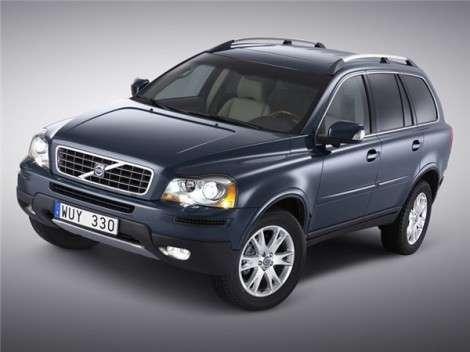 Компания Volvo прекратить выпускать XC90