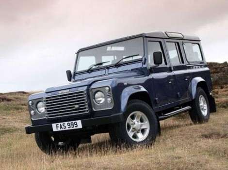 Land Rover обретает новую прописку