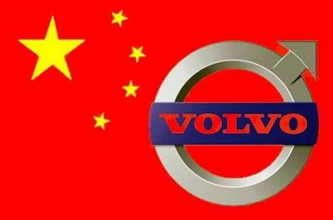 Volvo выпустит конкурента BMW X1