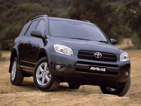 Toyota отзывает более двух миллионов автомобилей