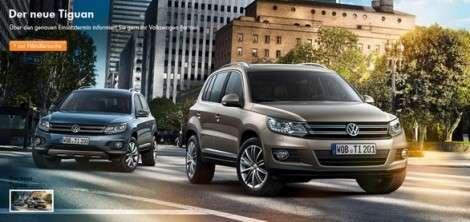Volkswagen рассекретил Tiguan