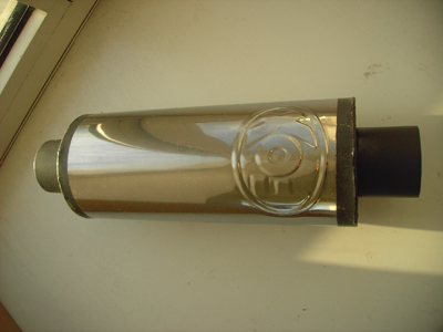 plamegasitel-2