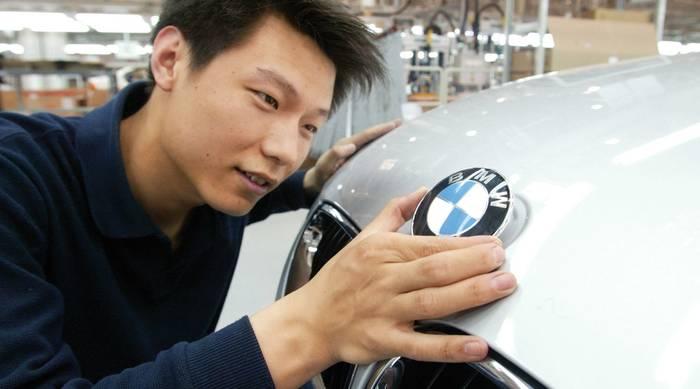 ZHI NUO новый бренд от BMW