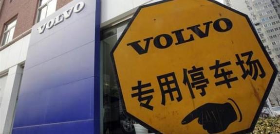 Volvo в Китае