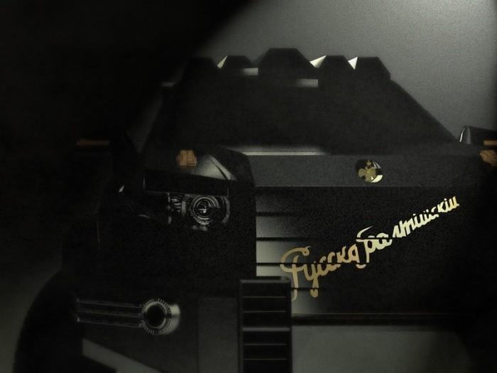 Mercedes AMG63