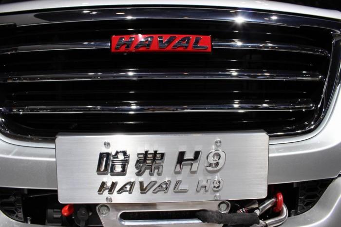 Haval-H9-9