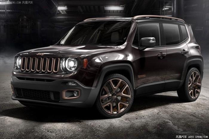 Jeep Renegade Apollo Special Edition