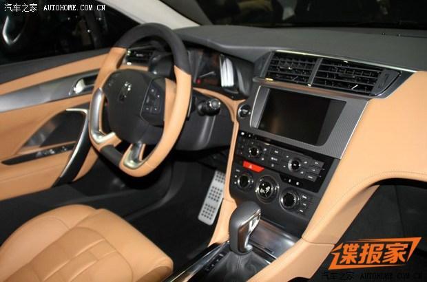 салон Citroen DS 6WR