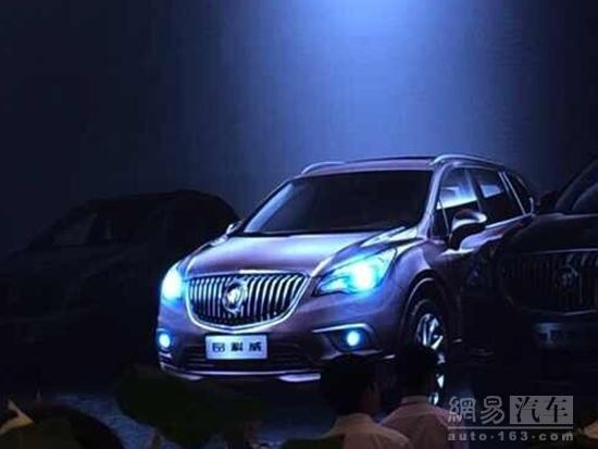 2014 Buick  Envision
