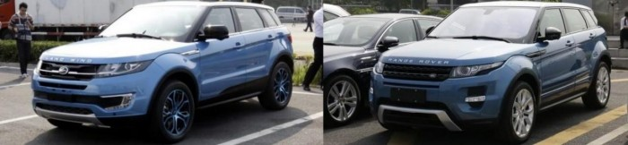 Landwind X7 ? Range Rover Evoque