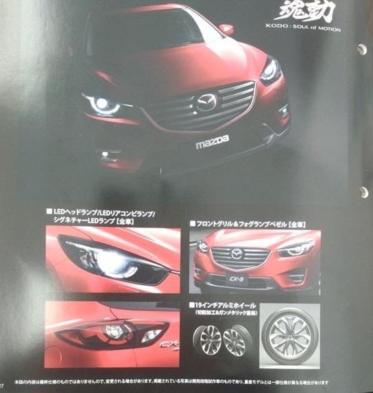 Фото обновленной Mazda CX-5