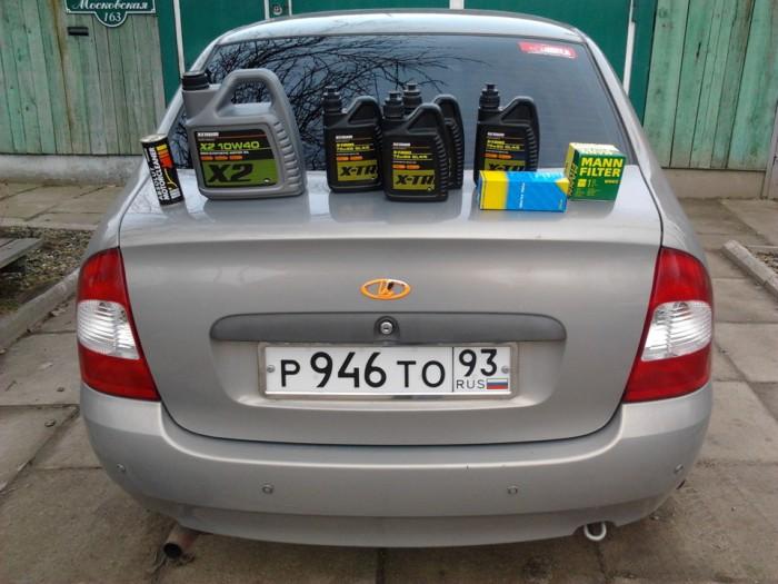 моторные масла на багажнике калины