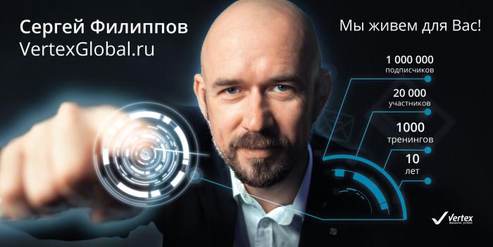 vertexglobal.ru